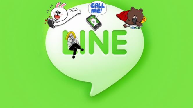 Line application mobile
