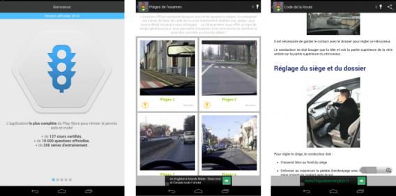 Interface Code de la route 2014