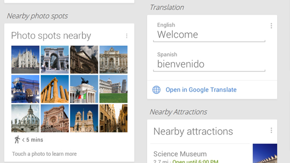 Google Now Trip