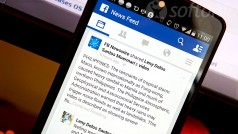 Facebook autorise finalement l'utilisation des pseudonymes