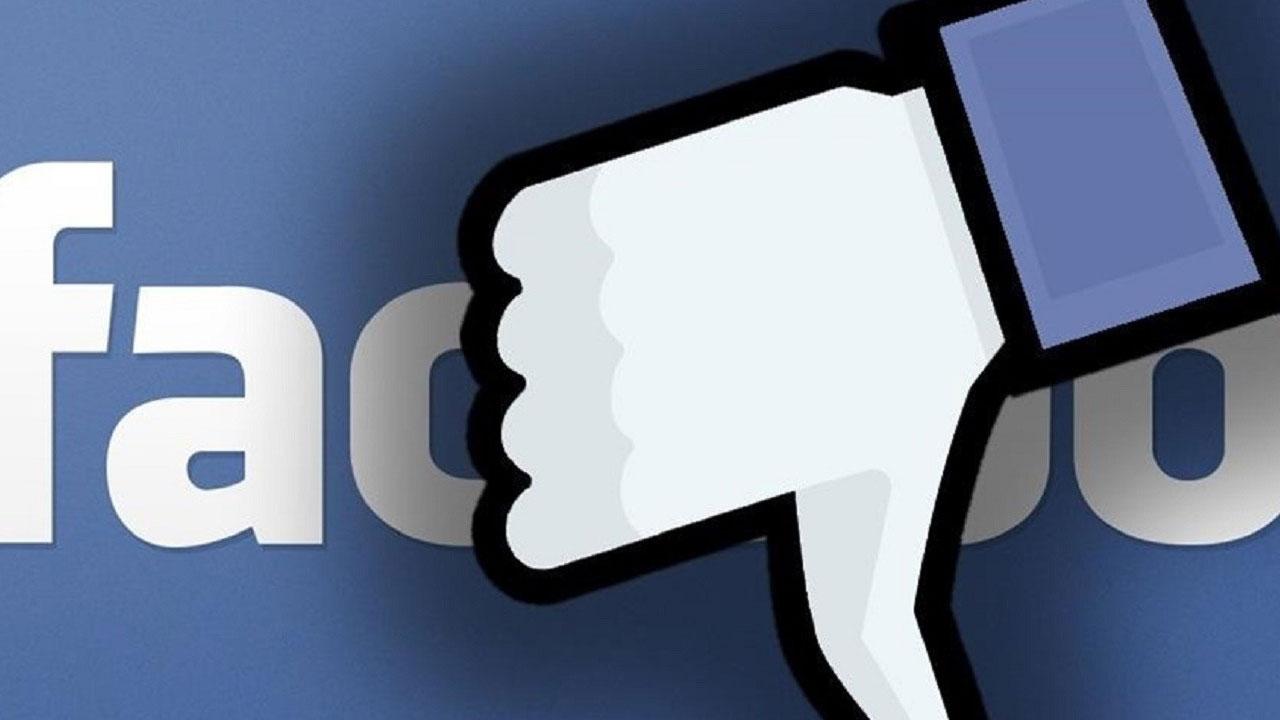 Facebook dévoile ses stats 2015 et c'est plutôt déprimant!